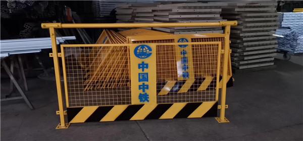 建筑施工基地护栏